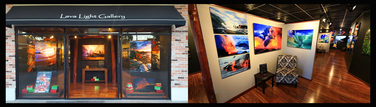 Lava Light Gallery – Our Second Location